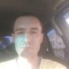 Вячеслав, 33, г.Украинка
