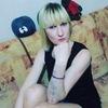 Олеся, 27, г.Усть-Лабинск