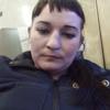 Ольга Трифанова, 30, г.Ярославль