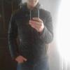 Руслан, 20, г.Дрогобыч