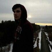 Andrey, 19, г.Киров
