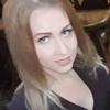 Ксенья, 28, г.Воронеж