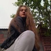 Настя, 16, г.Ровно