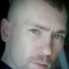 Владимир, 35, г.Майкоп