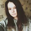 Ангелина, 18, г.Ульяновск