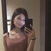 Yulya, 21, Bikin