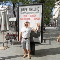 Володимир, 35 років, Рак, Львів