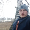 Ivan, 20, Biysk