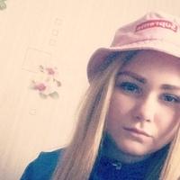 Наталья, 21 год, Козерог, Городец