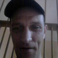 Денис Рыбаков, 39 лет, Овен, Красноярск