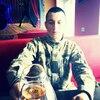 Pavel, 22, г.Boston