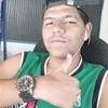 Higor, 21, г.Рио-де-Жанейро