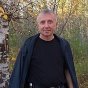 Игорь 62 Екатеринбург