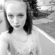 Виктория, 21, г.Мценск