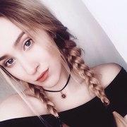 Анна 22 года (Весы) Санкт-Петербург
