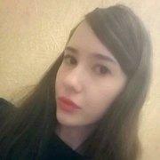 Елизавета, 18, г.Бийск