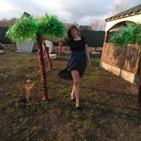 Елена, 33 года, Рак, Кувандык