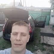 серёга 31 Екатеринбург