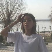Юлия, 22, г.Самара