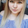 Юлия, 24, г.Новосибирск