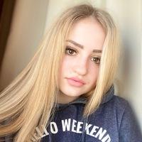 Карина, 19 лет, Дева, Москва