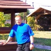 сергей, 42 года, Дева