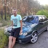 Егор, 23, г.Нижний Новгород