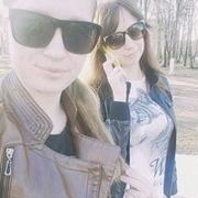 Наташа, 24, г.Северодвинск