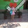 Натали, 29, г.Горловка