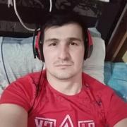 Рома 30 Казань