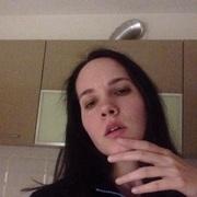 Наталья 29 Львов