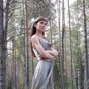 Юлия 41 Санкт-Петербург