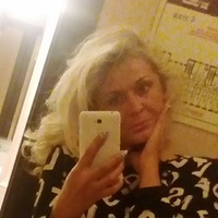 Алена, 45 лет, Рыбы, Иваново