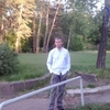 Виталий, 49, г.Черкассы