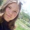 Nata, 18, г.Dagu