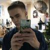 Георгий, 17, г.Екатеринбург