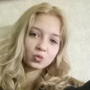 Анна Кальченко, 19, г.Чернигов