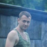 20см 33 года (Овен) Донецк