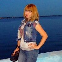 Kamilla, 30 лет, Близнецы, Новые Бурасы