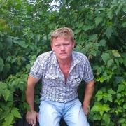 саша 48 Дзержинск