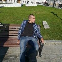 Сергей, 27 лет, Скорпион, Нижнеудинск