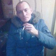 Ruslan 37 Токмак