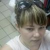 Мариша, 33, г.Саратов
