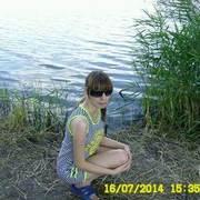 Настя, 25, г.Калининск