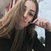 Лена, 17, г.Сергиев Посад