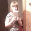 Елена, 21, г.Североуральск