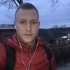Александр, 23, г.Запорожье