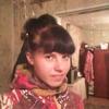ЕкАтЕрИнА, 17, г.Бишкек