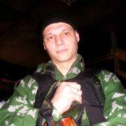 sergei 43 Кемерово