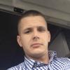Богдан, 26, г.Луцк